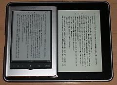 Reader_ipad_2