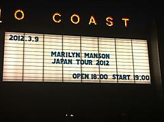 Manson_s_c
